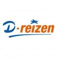 D-reizen Herenhof