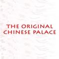Original Chinese Palace