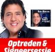 Rein Mercha geeft optreden bij Media Markt Alphen