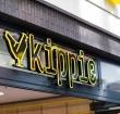 Kippie opent een vestiging in winkelcentrum Aarhof