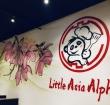 Little Asia opent binnenkort in winkelcentrum De Baronie