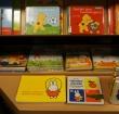 Nieuw KinderzwerfboekStation in het gemeentehuis