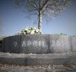 Politie gedeeltelijk aansprakelijk voor Ridderhofdrama