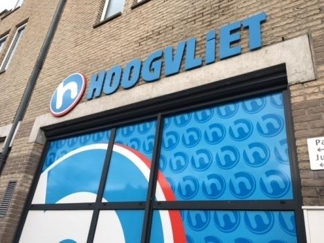 Tassenbeleid bij Hoogvliet in de Julianastraat